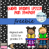Guided Reading Lesson Plan Template FREEBIE