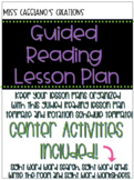 Guided Reading Lesson Plan with Activities Center Rotation & MORE! Kindergarten