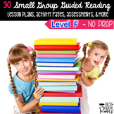 Guided Reading Level F NO PREP Lesson Plans & Activities for Small Group