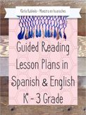 Guided Reading Lesson Plans-DRA Spanish & English