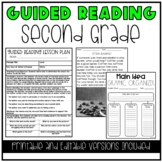 Guided Reading Lesson Plans: 2nd Grade