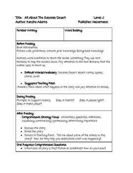 Guided Reading Lessons BUNDLE Level J