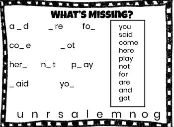 Guided Reading Level C Sight Word Activities (NO PREP)