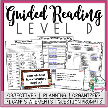 Guided Reading Lesson Plans Level D
