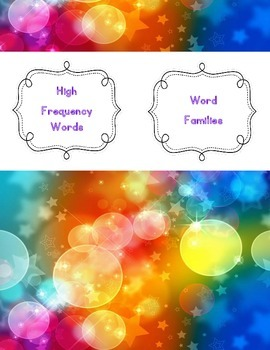 Guided Reading Level Dividers