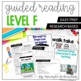Guided Reading Level F Lesson Plans and Activities