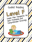 Guided Reading Level F Lesson Plan Templates and Resources