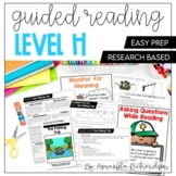 Guided Reading Level H Lesson Plans and Activities