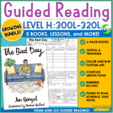 Guided Reading Level H Growing Bundle: 5 Books and Lessons - Grab and Go!