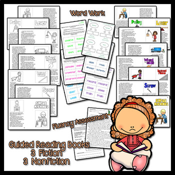 Guided Reading Level S: The Complete Package