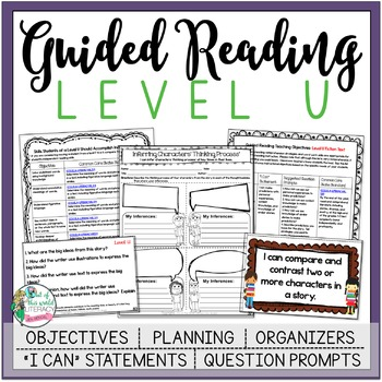Guided Reading Lesson Plans Level U