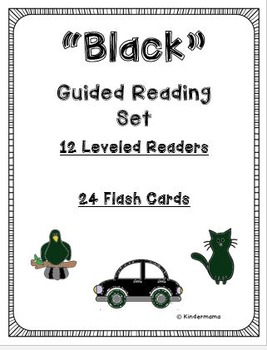 Color Book: Guided Reading Differentiated Sight Word Leveled Color Set: Black