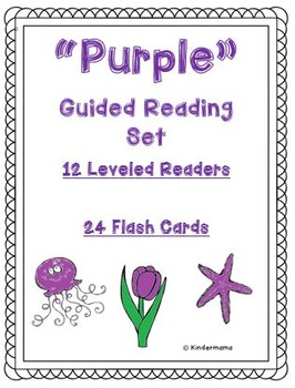 Color Book: Guided Reading Differentiated Sight Word Leveled Color Set: Purple