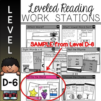 Guided Reading Leveled Work Stations - Level D (DRA 6) - SAMPLE