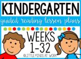 Guided Reading Kindergarten Curriculum MEGA BUNDLE