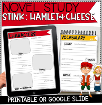 Guided Reading Novel Study - Stink: Hamlet and Cheese
