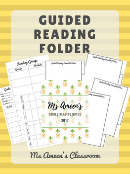 Guided Reading Observation Notebook - Printer Friendly