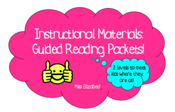 Guided Reading Packets