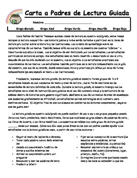 Guided Reading Parent Letter Bilingual Spanish-English