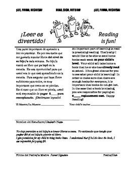 Guided Reading Permission Slip Bilingual Spanish-English