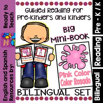 Guided Reading - Pink Color / Color Rosado - Dual