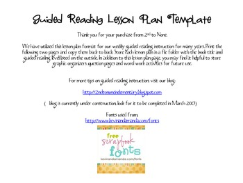 Guided Reading Lesson Plan Template for Literature with Standards