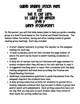 """Guided Reading Plans for """"This is Our Earth""""- Level P"""
