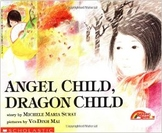 Guided Reading Questions Angel Child, Dragon Child (cc aligned)
