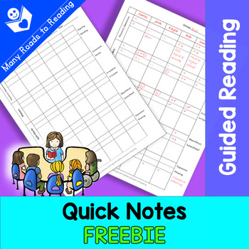 Guided Reading Quick Notes FREEBIE