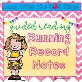 Guided Reading Running Record Binder (Templates)