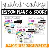 Guided Reading Lesson Plans Second Grade BUNDLE   Levels K-M