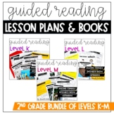 Guided Reading Second Grade BUNDLE| Distance Learning: Levels K-M