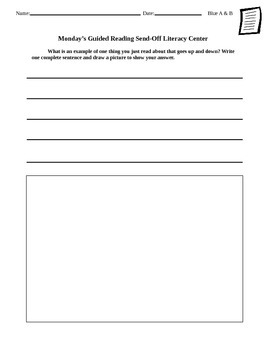 Guided Reading Send-Off Literacy Center Materials