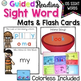 Guided Reading Centers: Sight Word Mats for Guided Reading Groups
