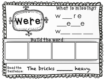 Guided Reading Sight Word Practice- Level E