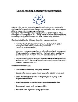 Guided Reading (Inquiry): Student Package for the novel Br