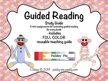 LITERACY: 5-Day Guided Reading Study Guide / Extension Activity