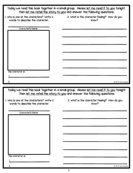 Guided Reading Take Home Exit Slips