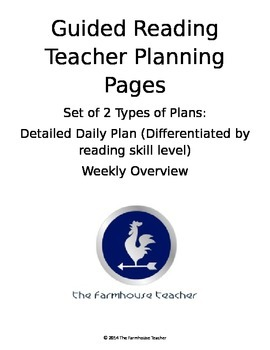 Guided Reading Teacher Planning Pages - Set of 2