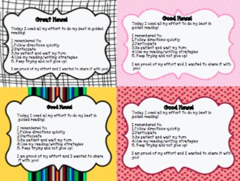 Guided Reading Ticket-Focus on Effort