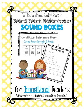 Guided Reading Transitional Word Work: Sound Boxes