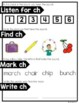 Guided Reading Warm Ups: Digraphs and Blends