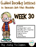 Guided Reading Week 30