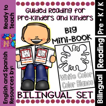 Guided Reading - White Color / Color Blanco - Dual
