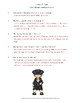 Guided Reading: Who Was Paul Revere? Common Core, No Prep, Printables