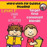 Guided Reading Word Work for Kids Reading on a Level F!