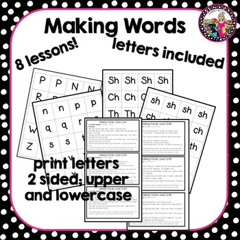 Guided Reading Word Work for Kids Reading on a Level G!