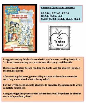 Guided Reading Worksheets for Jigsaw Jones Mystery # 6