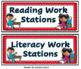 Guided Reading Workstation Management Set