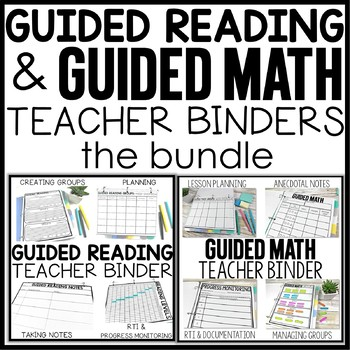 Guided Reading and Guided Math Binder BUNDLE